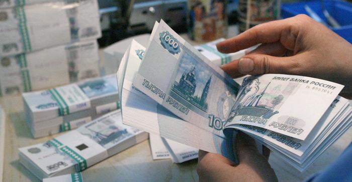 Суть схемы по выводу денег